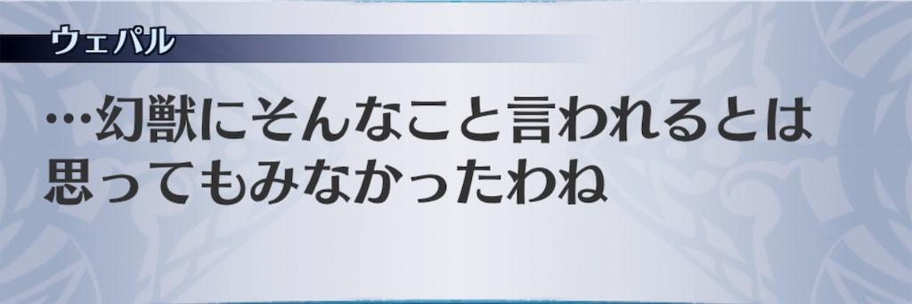 f:id:seisyuu:20190331185809j:plain