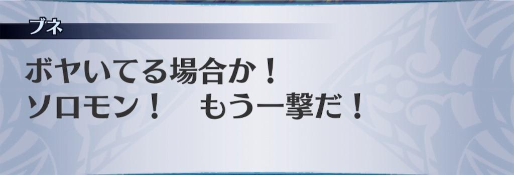 f:id:seisyuu:20190331185813j:plain