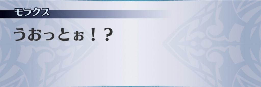 f:id:seisyuu:20190331185912j:plain