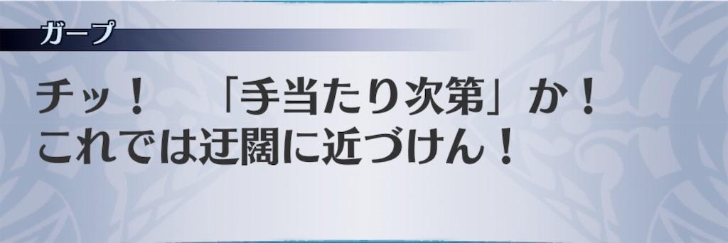 f:id:seisyuu:20190331185915j:plain