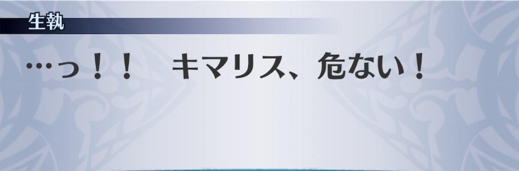 f:id:seisyuu:20190331190019j:plain