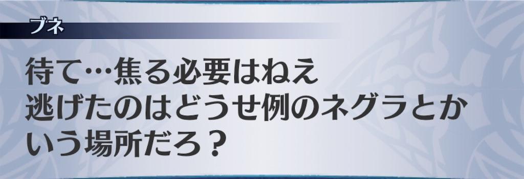 f:id:seisyuu:20190331190357j:plain