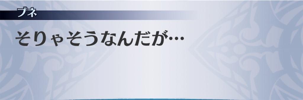 f:id:seisyuu:20190331190522j:plain