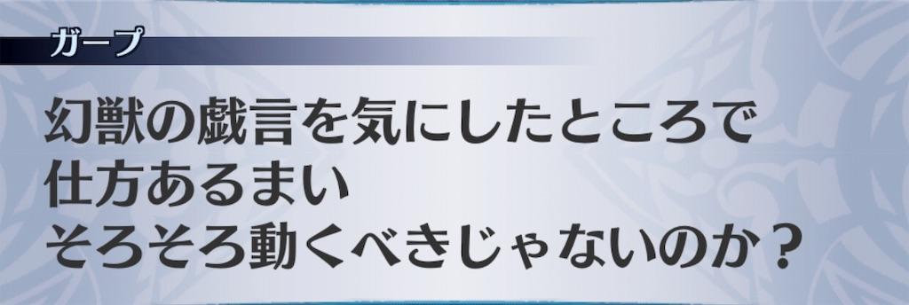 f:id:seisyuu:20190331190525j:plain
