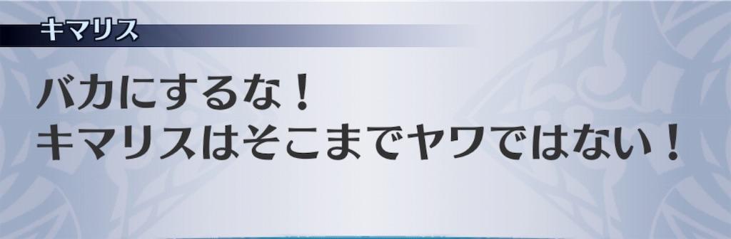 f:id:seisyuu:20190331190626j:plain