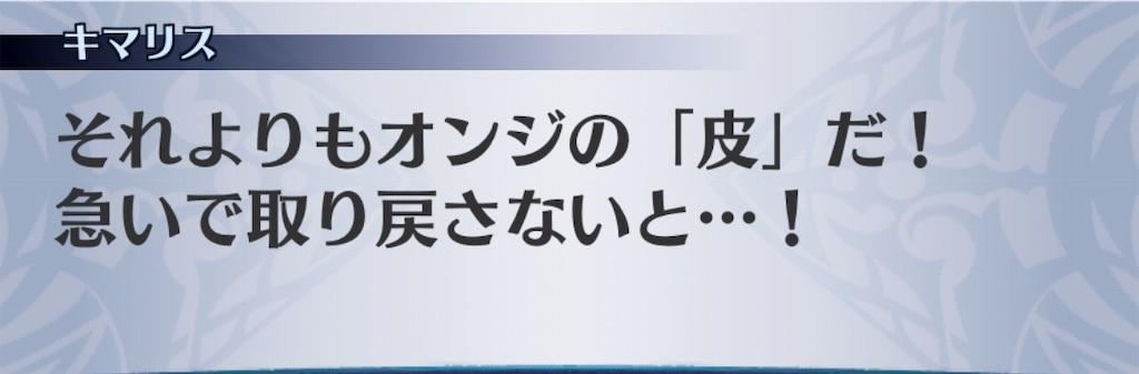 f:id:seisyuu:20190331190630j:plain