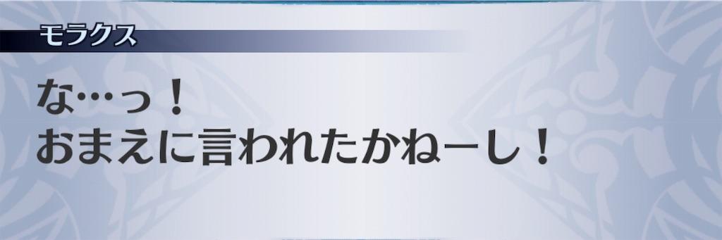 f:id:seisyuu:20190331200550j:plain