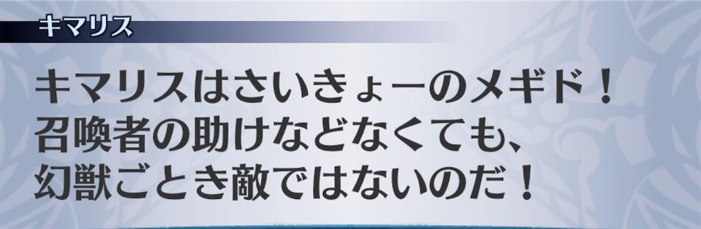 f:id:seisyuu:20190331200750j:plain