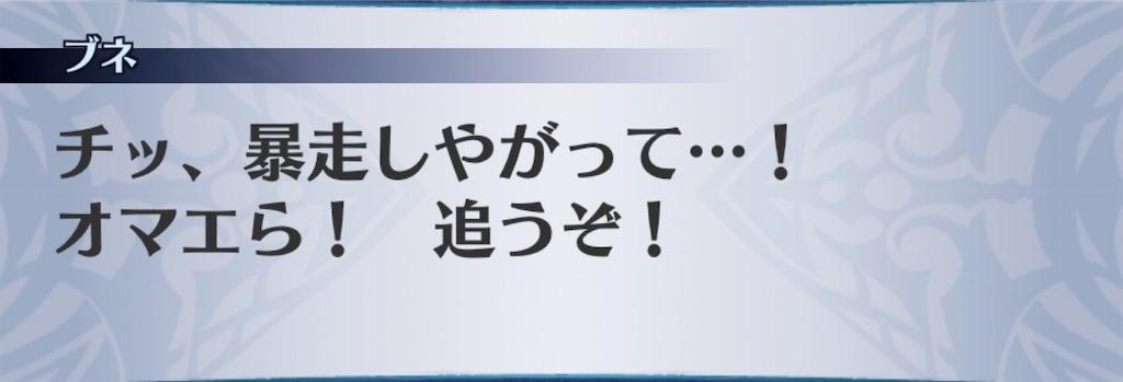 f:id:seisyuu:20190331200841j:plain