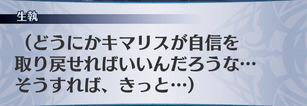 f:id:seisyuu:20190331200848j:plain