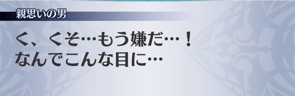 f:id:seisyuu:20190331201421j:plain