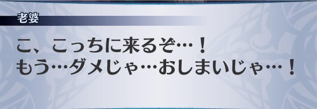 f:id:seisyuu:20190331201425j:plain