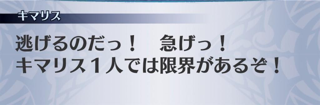 f:id:seisyuu:20190331201632j:plain