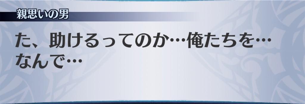 f:id:seisyuu:20190401015949j:plain