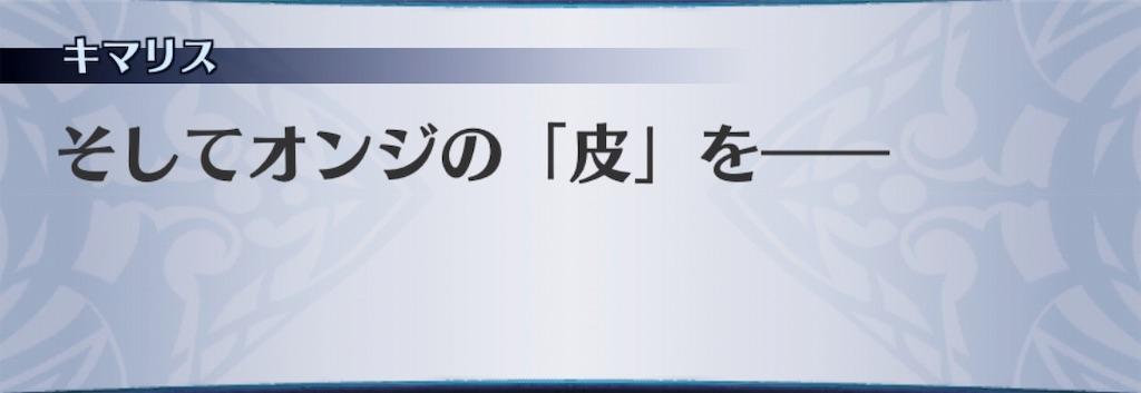 f:id:seisyuu:20190401020118j:plain
