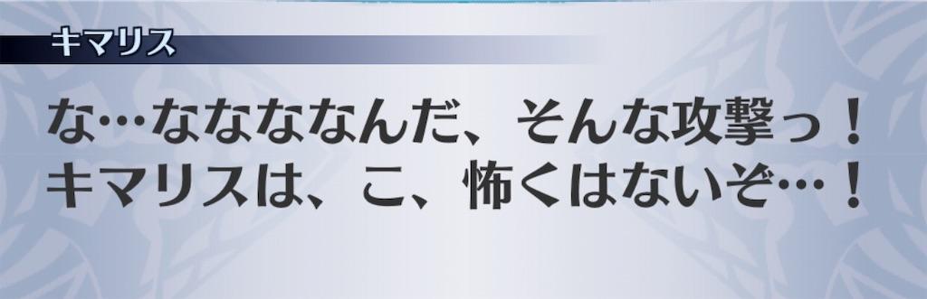 f:id:seisyuu:20190401020235j:plain