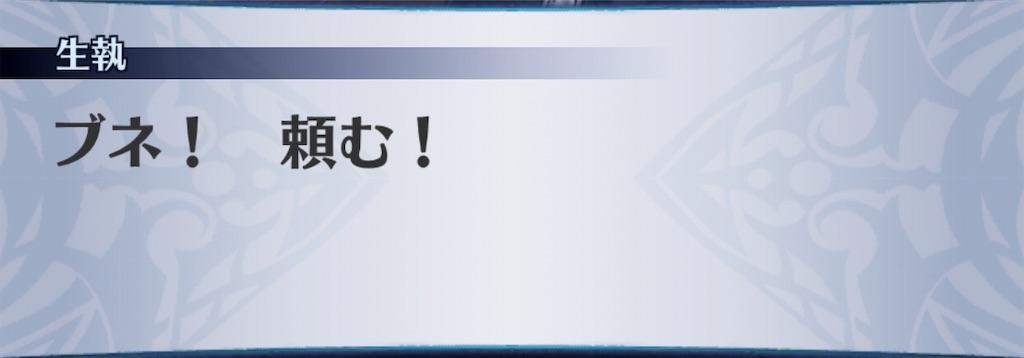 f:id:seisyuu:20190401020409j:plain