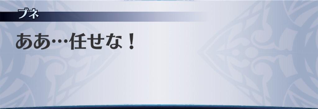 f:id:seisyuu:20190401020413j:plain