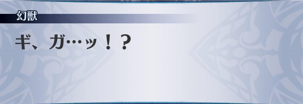 f:id:seisyuu:20190401020416j:plain
