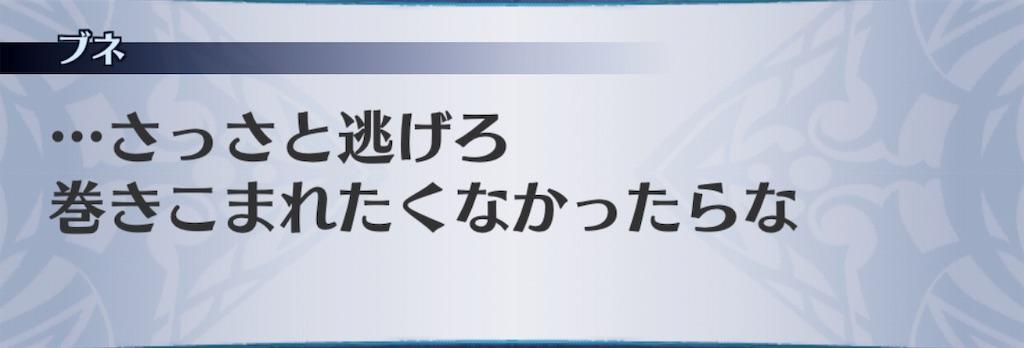 f:id:seisyuu:20190401020525j:plain