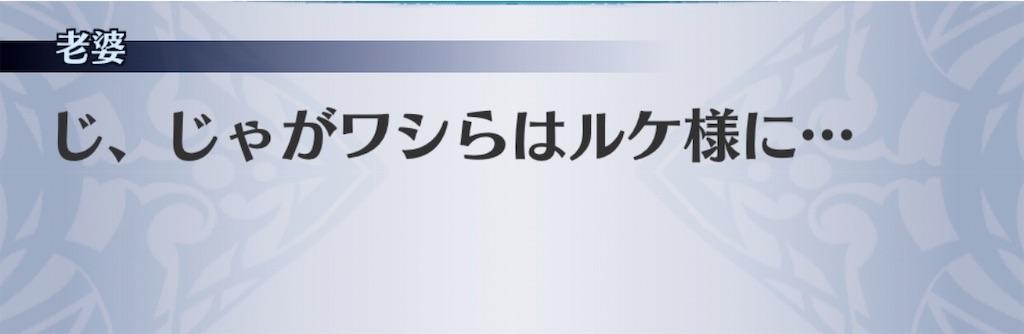 f:id:seisyuu:20190401020529j:plain