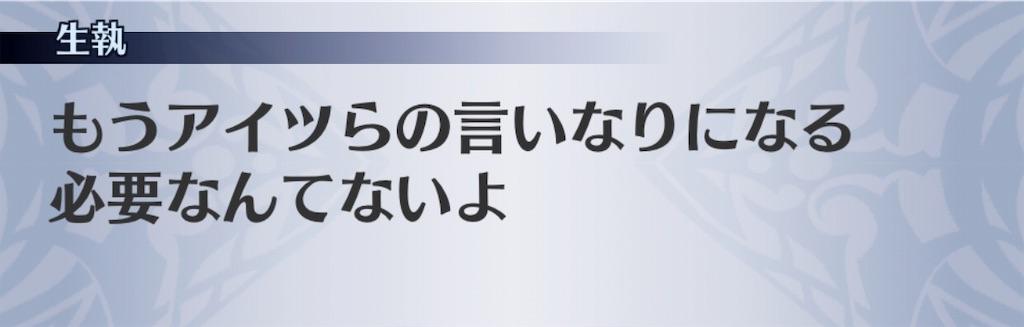 f:id:seisyuu:20190401020532j:plain