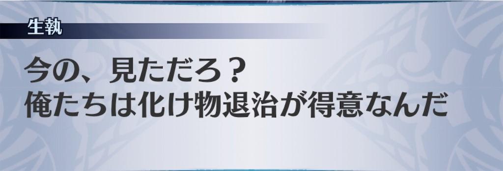 f:id:seisyuu:20190401020639j:plain