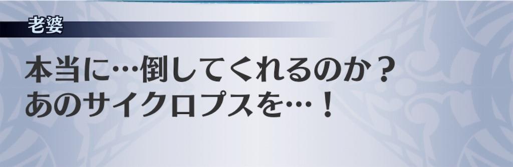 f:id:seisyuu:20190401020647j:plain