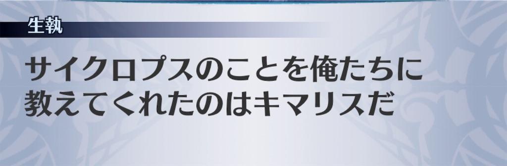 f:id:seisyuu:20190401023831j:plain