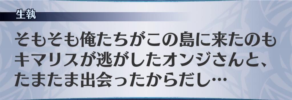 f:id:seisyuu:20190401023835j:plain