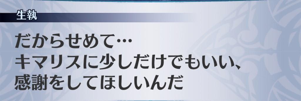f:id:seisyuu:20190401023839j:plain