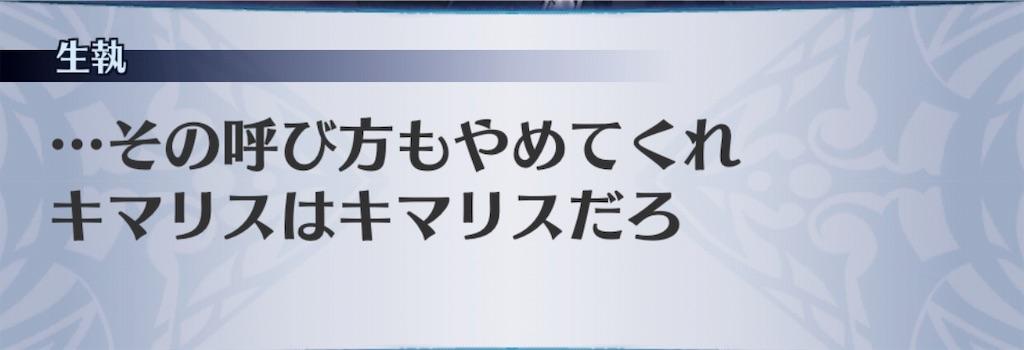 f:id:seisyuu:20190401023941j:plain