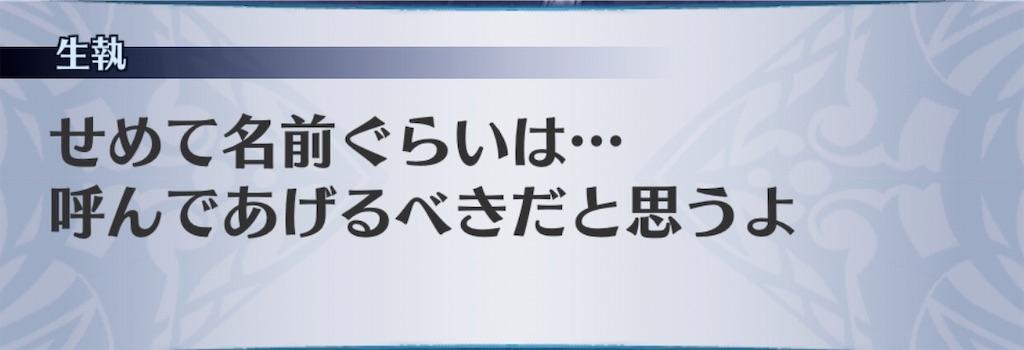f:id:seisyuu:20190401023949j:plain