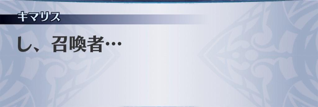 f:id:seisyuu:20190401023952j:plain
