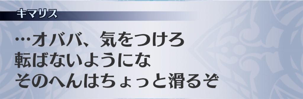 f:id:seisyuu:20190401025202j:plain