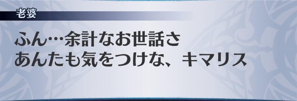 f:id:seisyuu:20190401025206j:plain