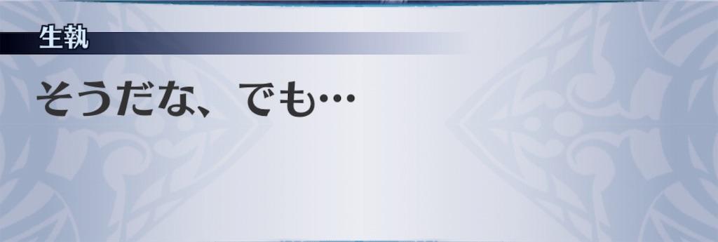 f:id:seisyuu:20190401034047j:plain