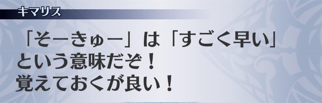 f:id:seisyuu:20190401034053j:plain