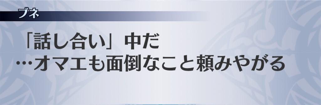 f:id:seisyuu:20190401034212j:plain
