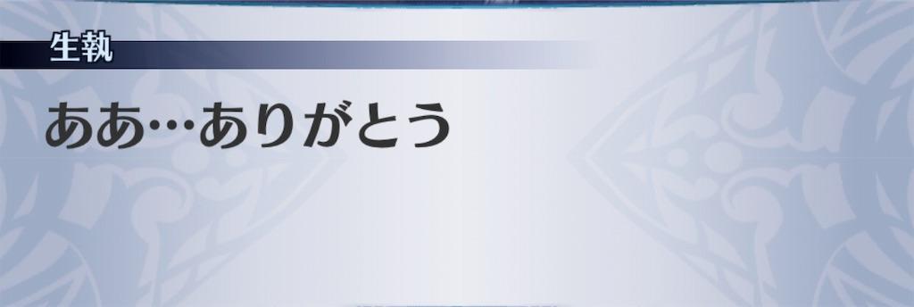 f:id:seisyuu:20190401034223j:plain