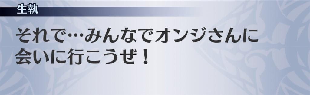 f:id:seisyuu:20190401034325j:plain