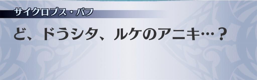 f:id:seisyuu:20190401091512j:plain