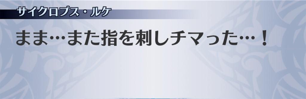 f:id:seisyuu:20190401091552j:plain