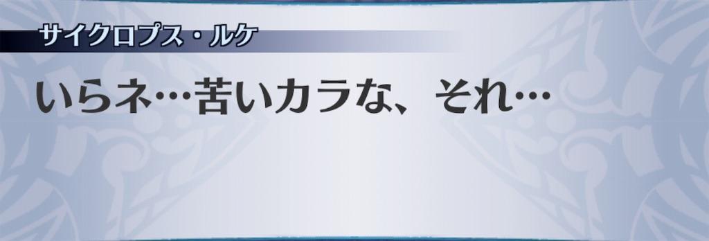 f:id:seisyuu:20190401091559j:plain