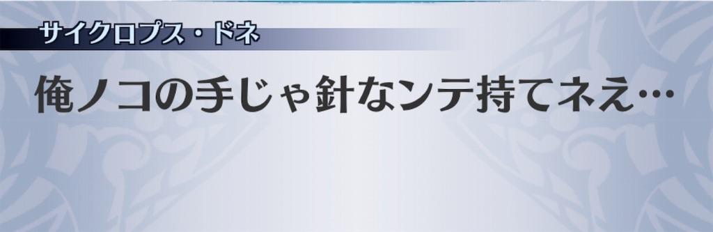 f:id:seisyuu:20190401091651j:plain