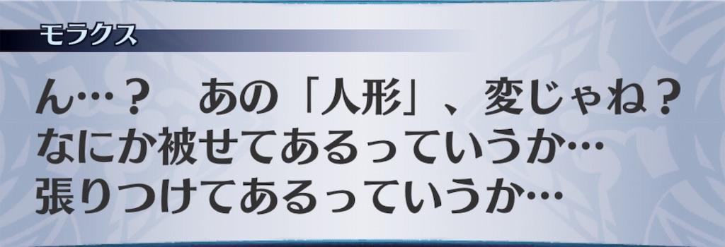 f:id:seisyuu:20190401092016j:plain