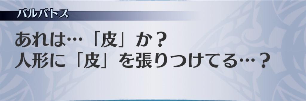 f:id:seisyuu:20190401092019j:plain
