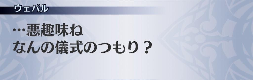 f:id:seisyuu:20190401092022j:plain