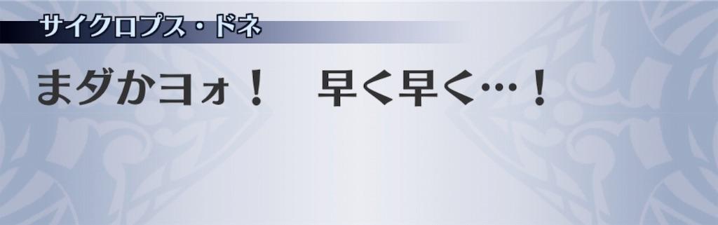f:id:seisyuu:20190401092611j:plain