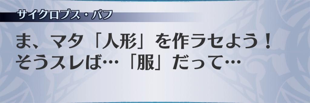 f:id:seisyuu:20190401092827j:plain